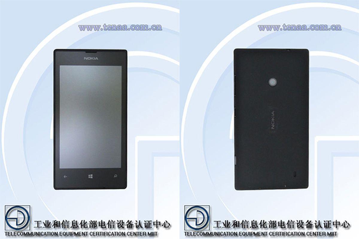 Lumia 525 (TENAA)