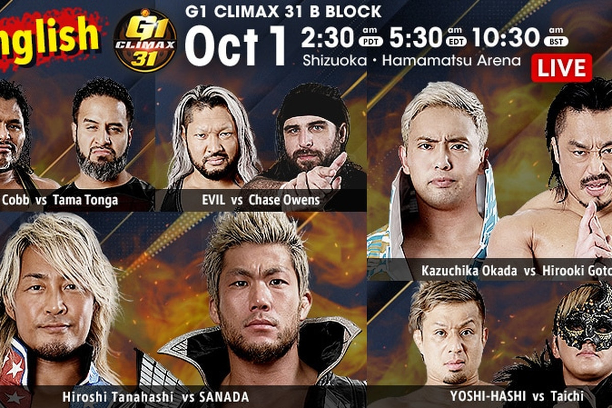 Match lineup for night eight of NJPW G1 Climax 31