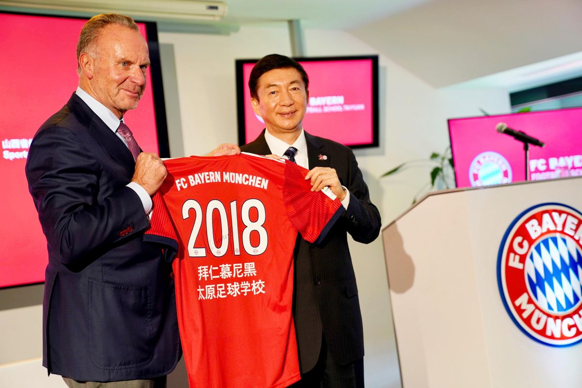 FC Bayern Announces The Opening Of FC Bayern Football School Taiyuan In Munich