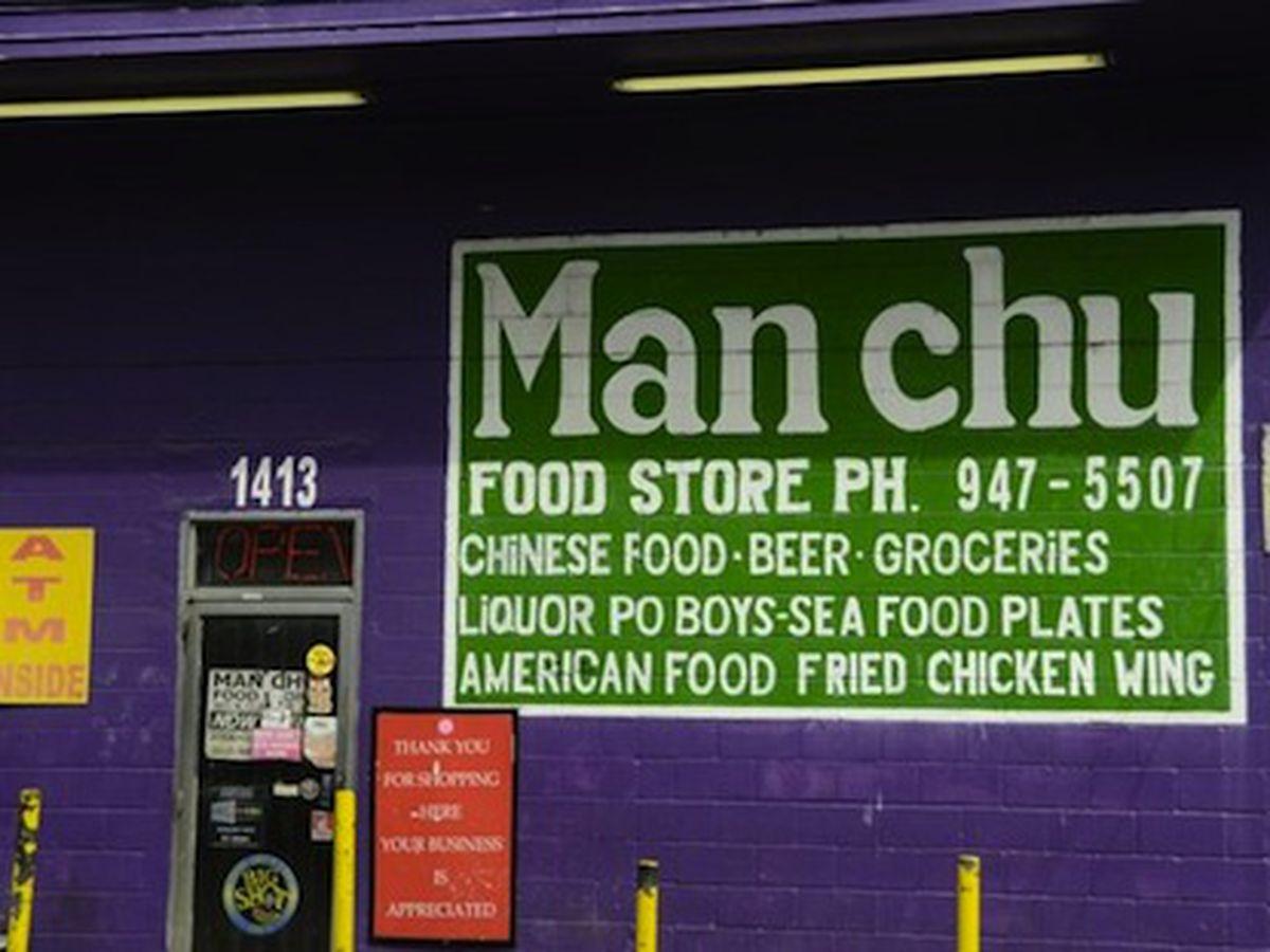 Manchu, home of damn good wings