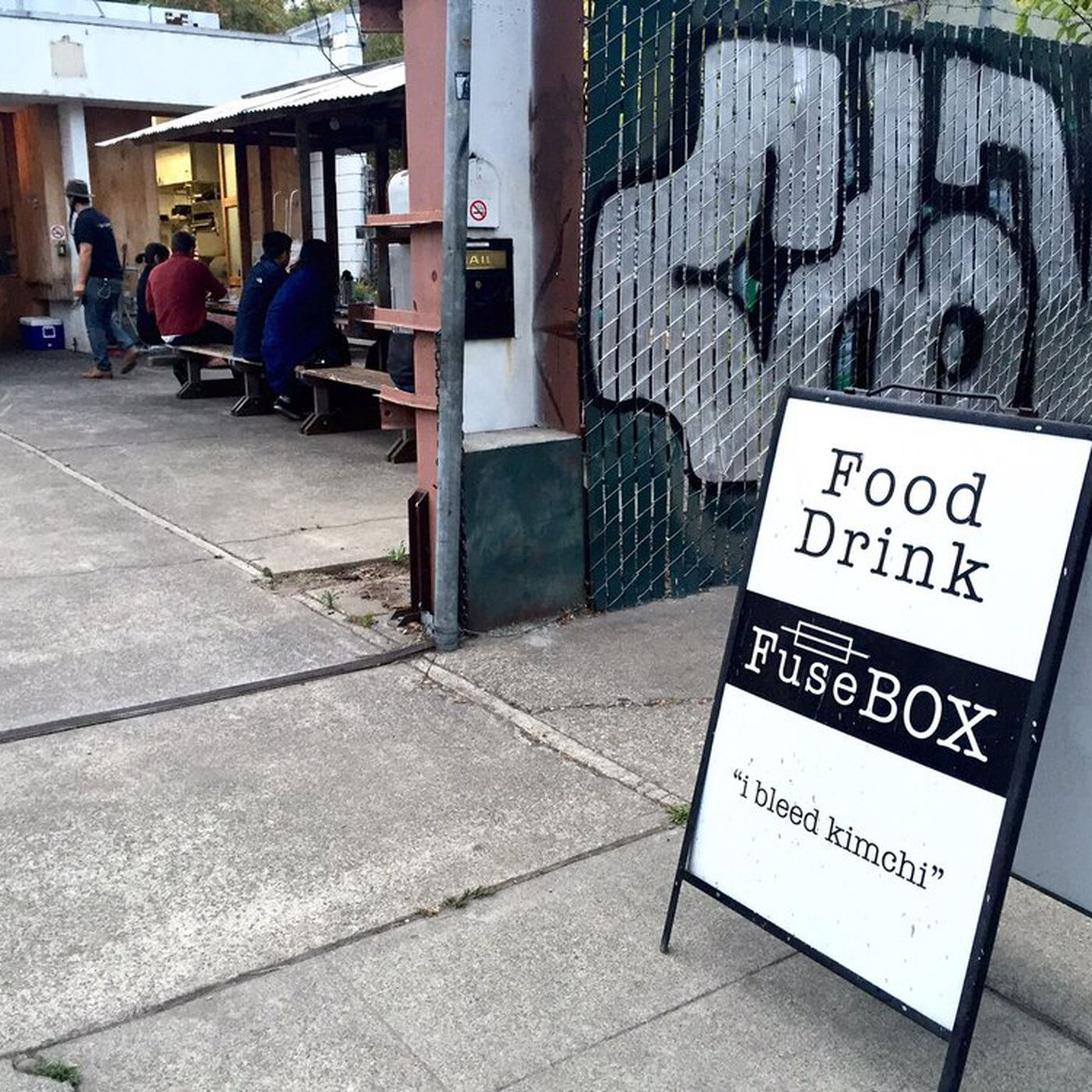 west oakland's fusebox will shutter this weekend