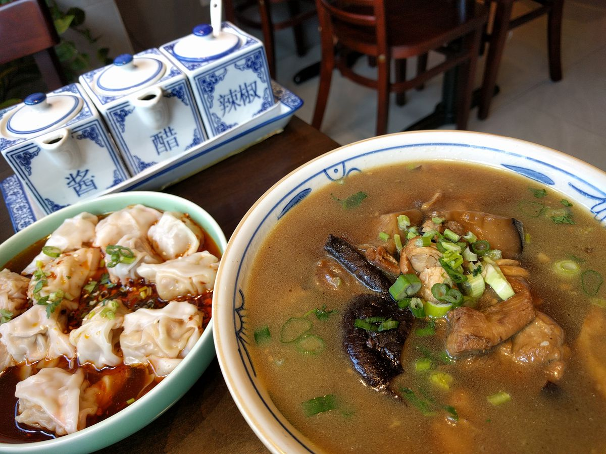 Yu Kitchen chicken and mushroom noodle soup