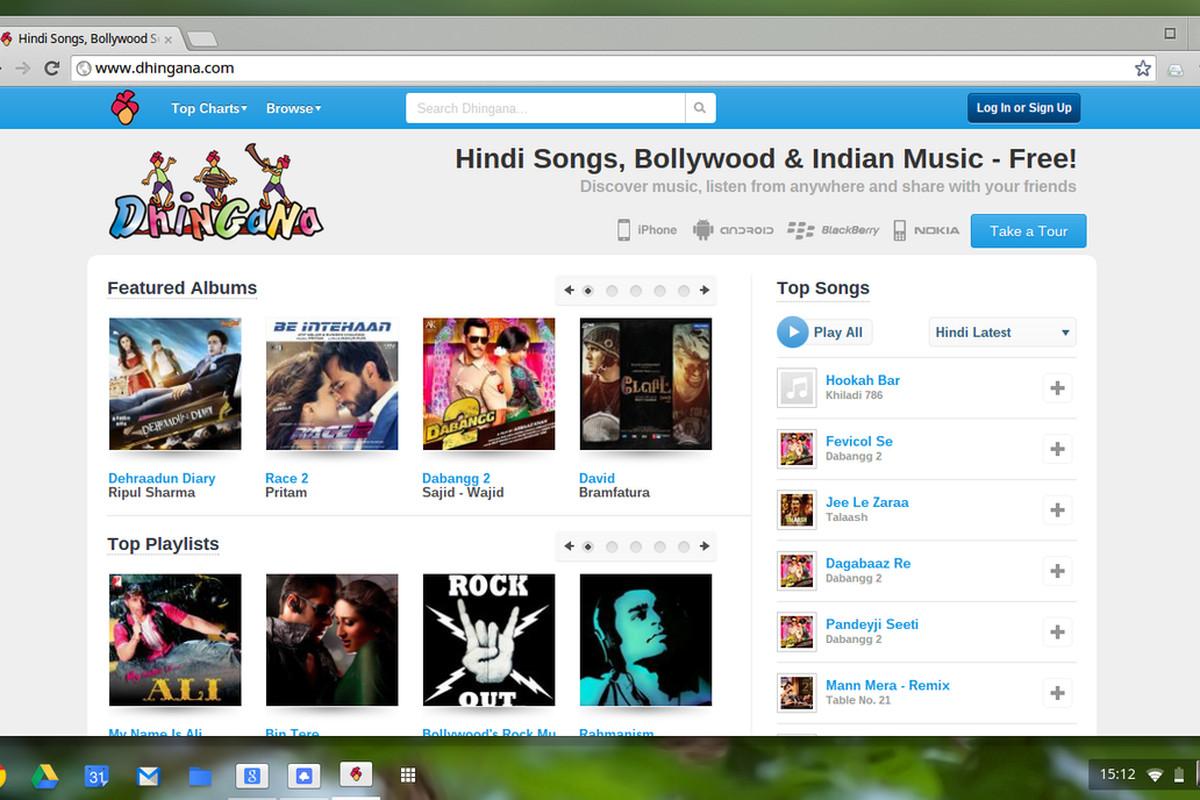 Dhingana Screenshot