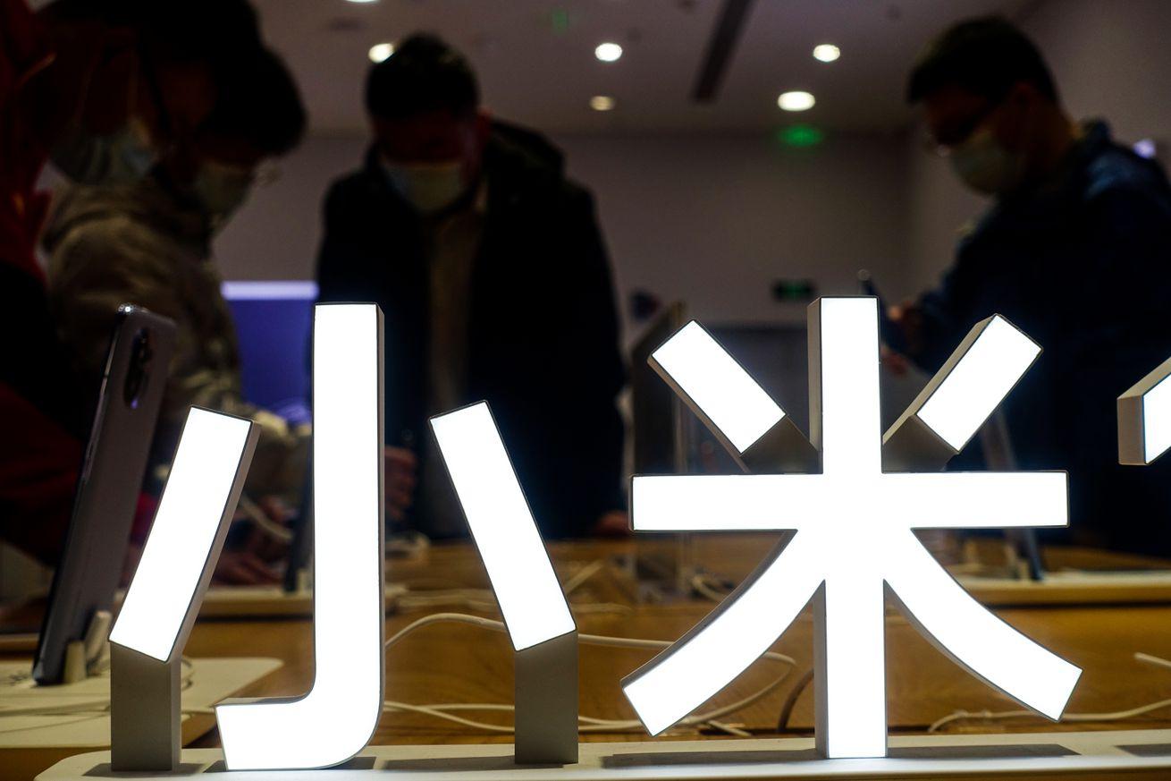 Xiaomi Mi 10S Sold In China