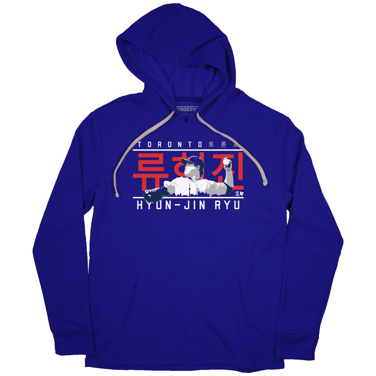 Blue hoodie with an illustration of Toronto Blue Jays pitcher Hyun-Jin Ryu overlaid with the Toronto skyline. Behind him is his name in Korean 류현진.