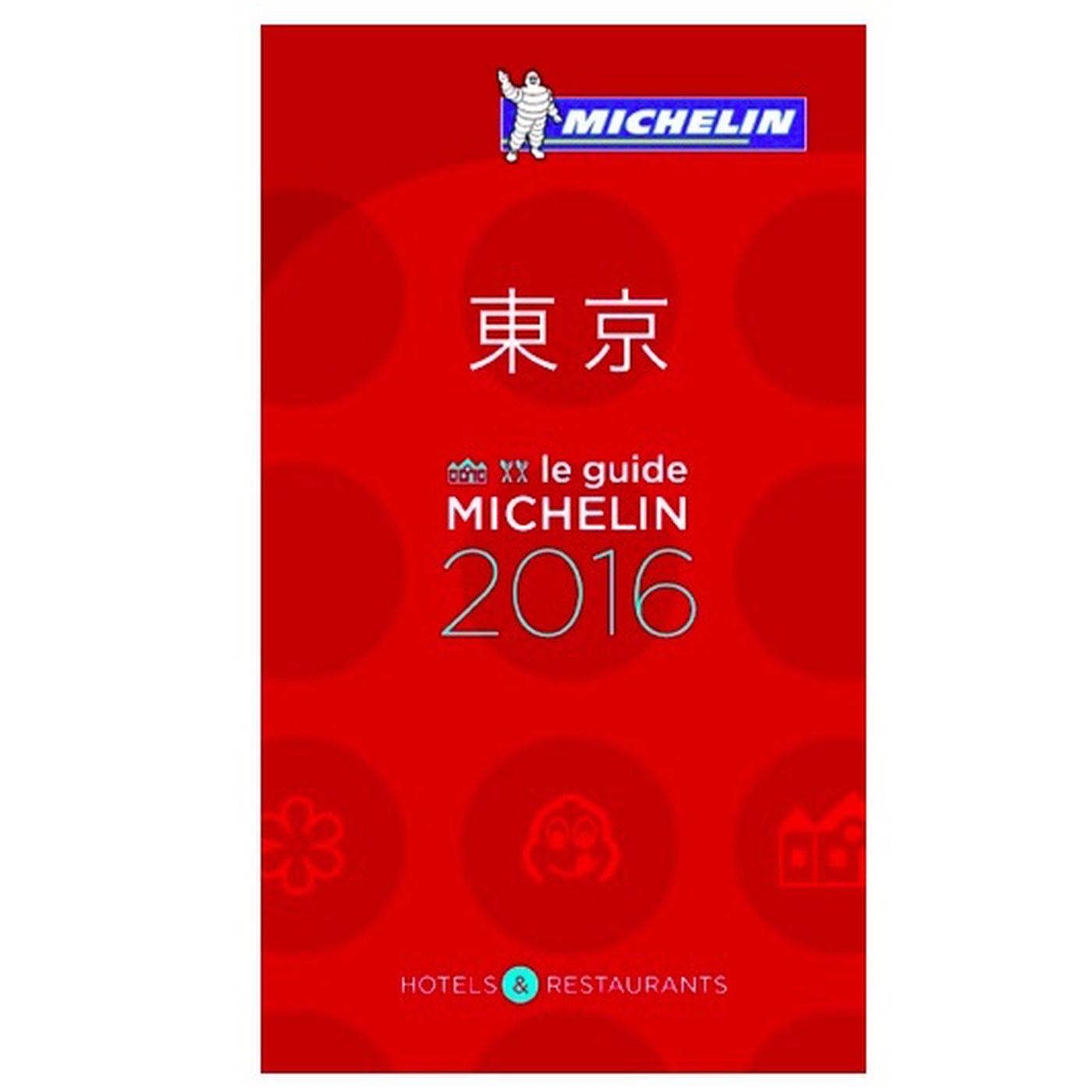 Michelin Announces 2016 Stars for Tokyo - Eater 6ed59d4da1aa