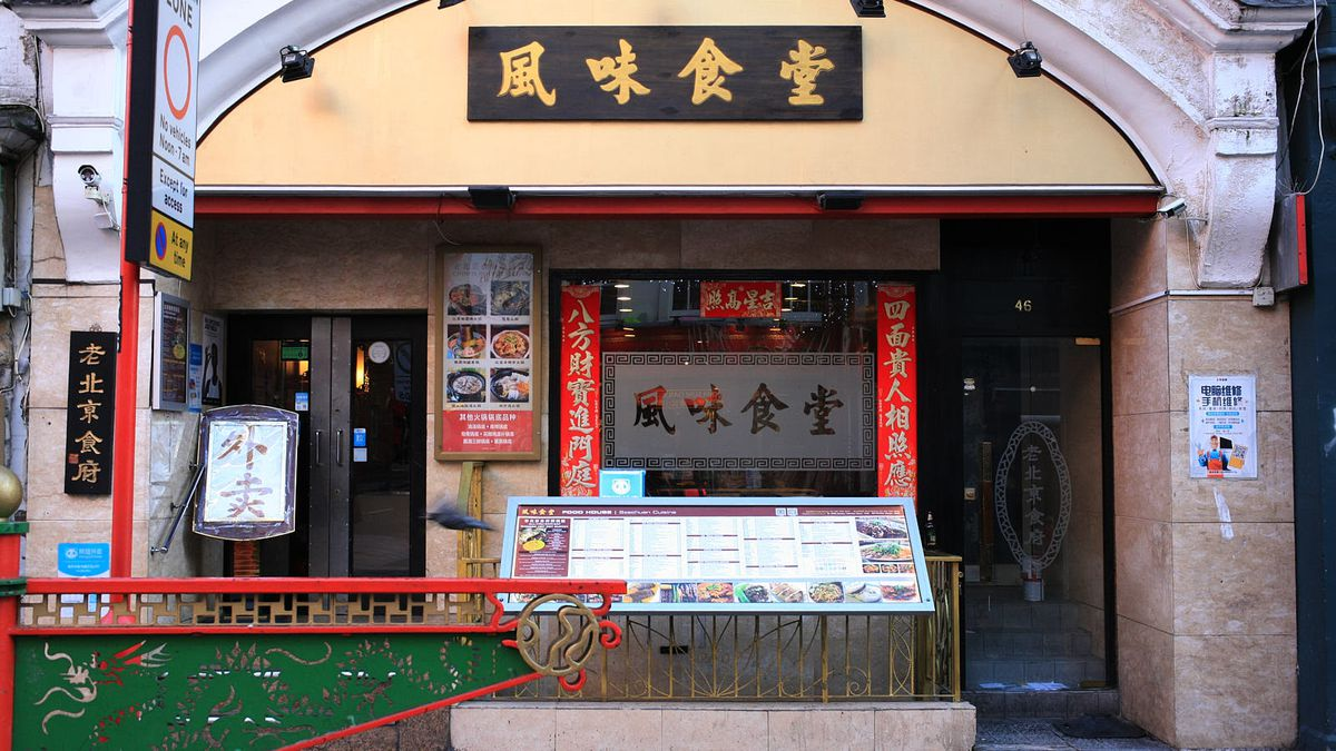 Food House in Chinatown, closed at the start of 2021 during the coronavirus lockdown in London, England