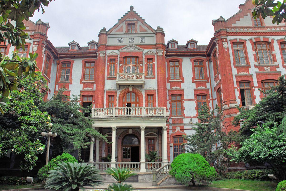 SHUTTERSTOCK Shanghai Jiao tong University