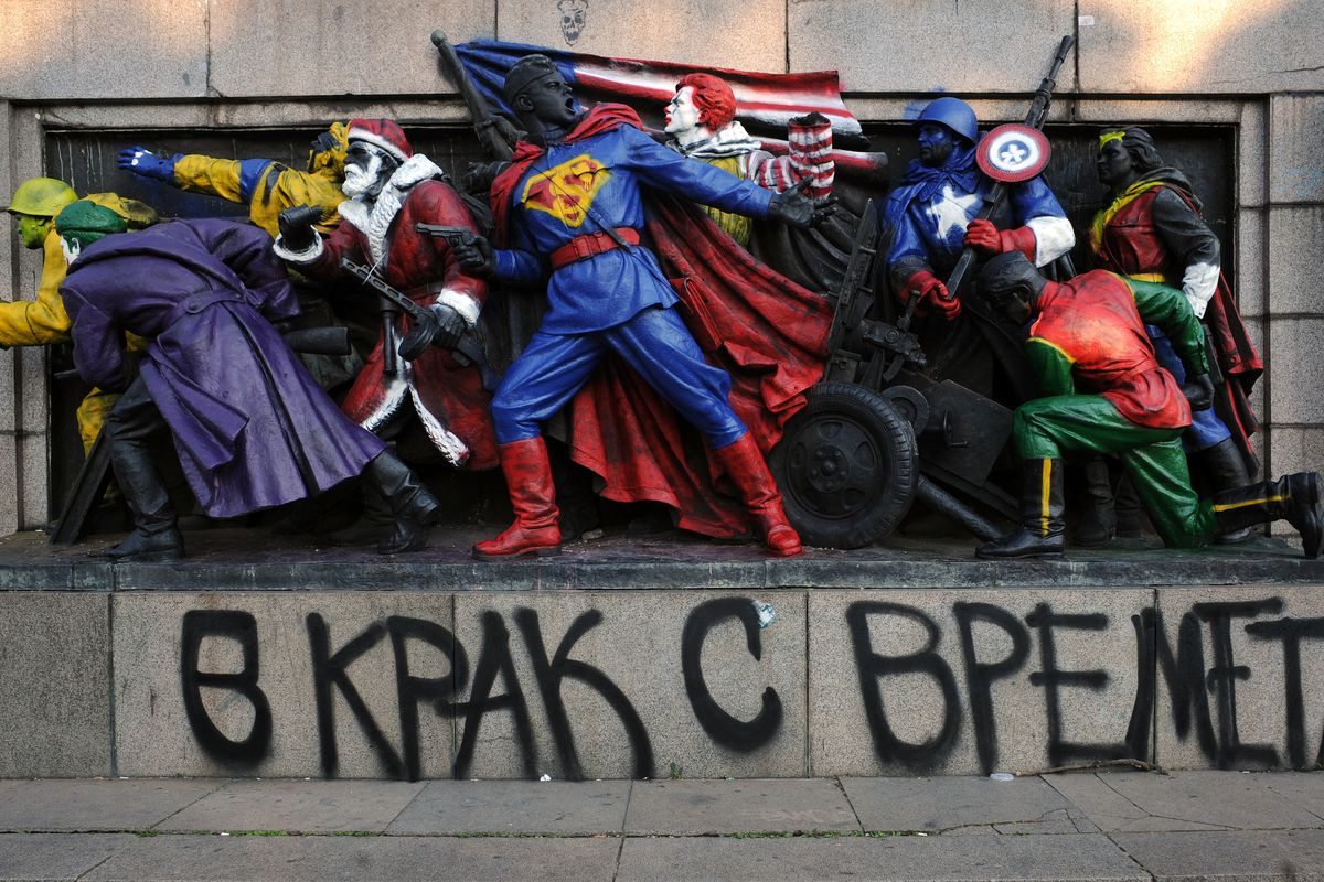 SOFIA, BULGARIA - June 17 2011. (Nikolay Doychinov/AFP/Getty Images)