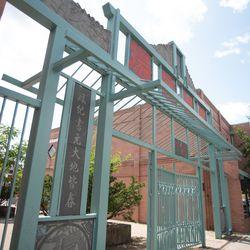 The Dragon Gate in the Chinatown neighborhood.    Colin Boyle/Sun-Times
