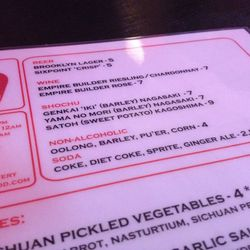 NY's menu features a curious corn-based tea, though it hasn't come in yet.