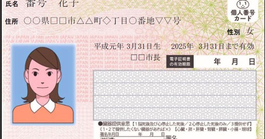 photo of iOS 13's expanded NFC will support Japanese identity cards image