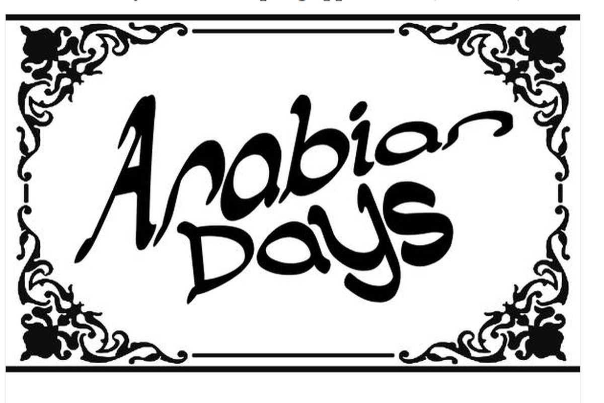 Arabian Days, a new Portland coffee shop, is hiring part-time help now.