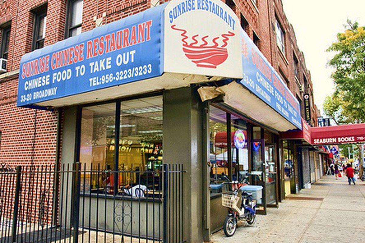 Sunrise Cafe, Queens