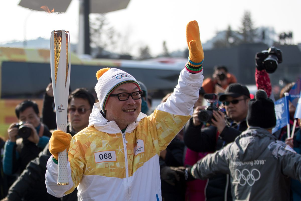 Olympic torch relay at 2018 Winter Olympic Games in Pyeongchang, South Korea