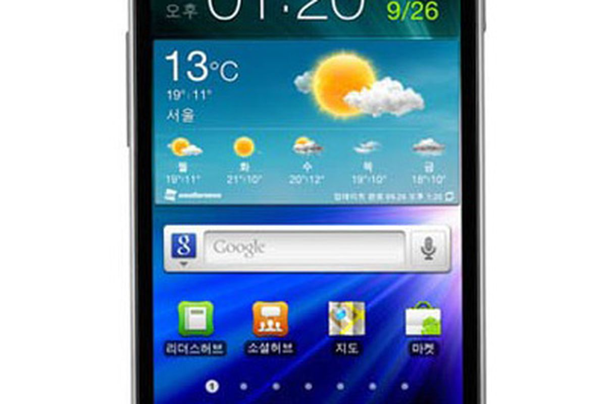Unveiled over in Korea today, the Galaxy S II HD LTE is a 4.65-inch version  of the much-loved Galaxy S II that raises the resolution to the ...