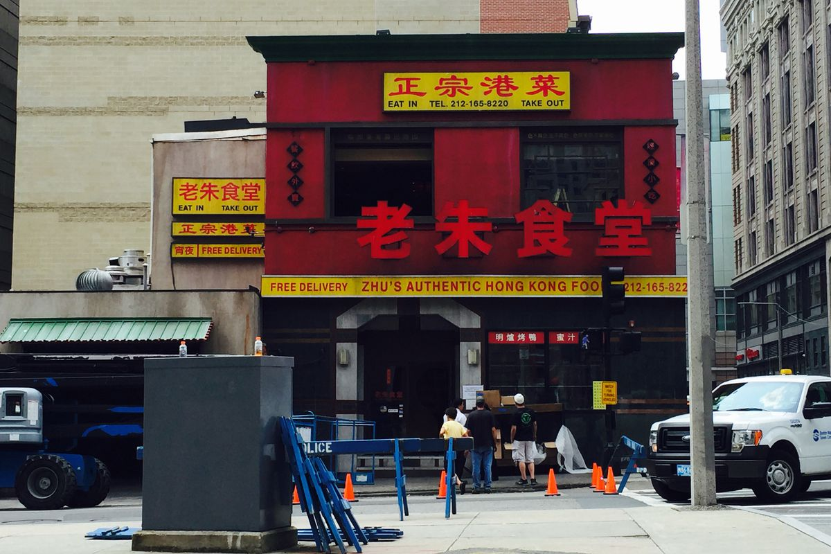 Kaze Shabu Shabu at 1 Harrison Ave. has been transformed for scenes in the forthcoming 'Ghostbusters' reboot