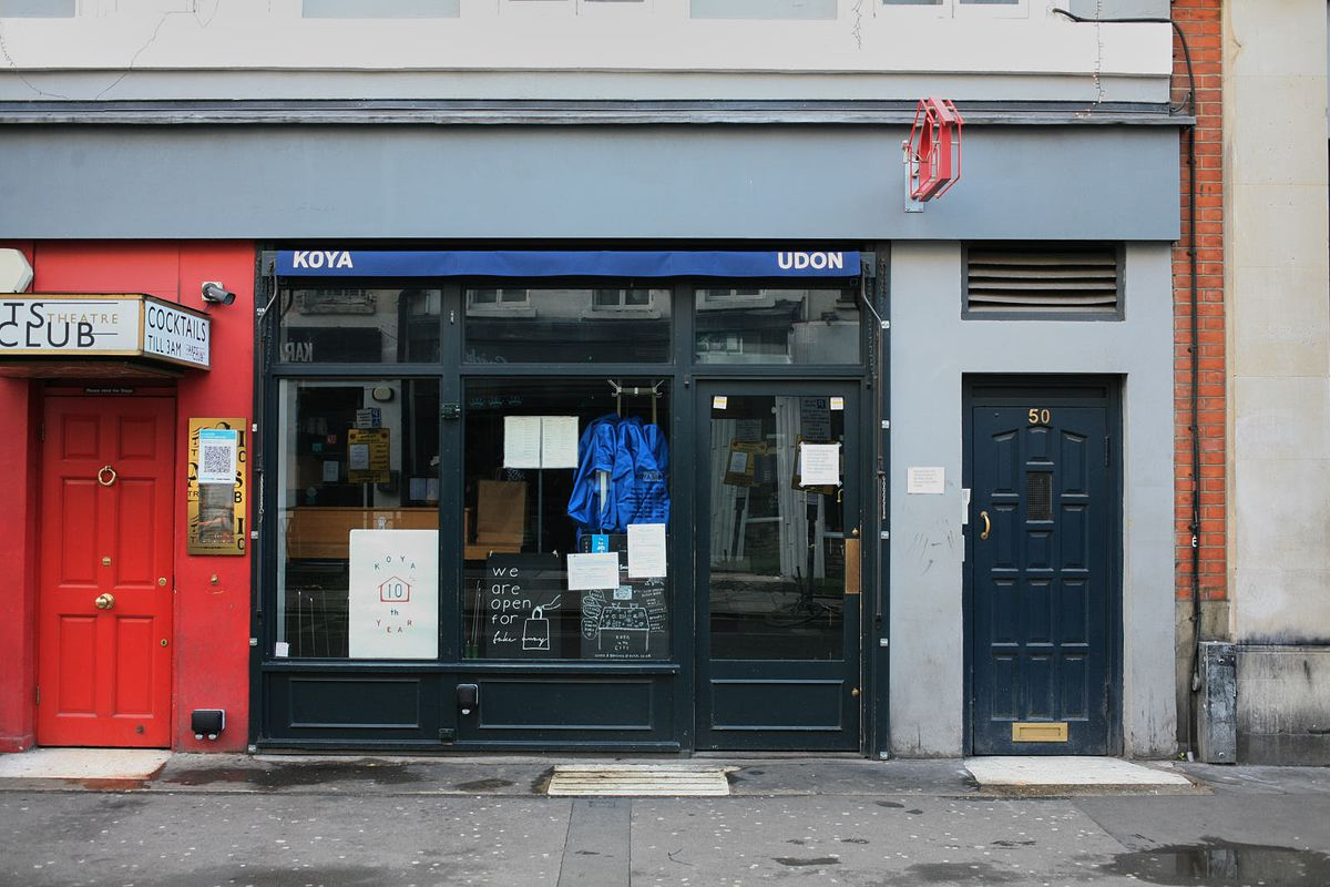 Japanese udon noodle bar Koya in Soho, closed for now during the coronavirus lockdown in London