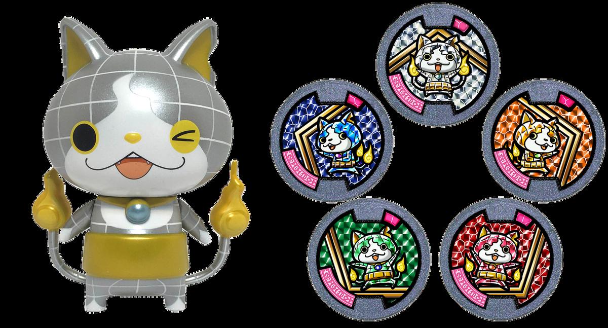 yo-kai watch toy