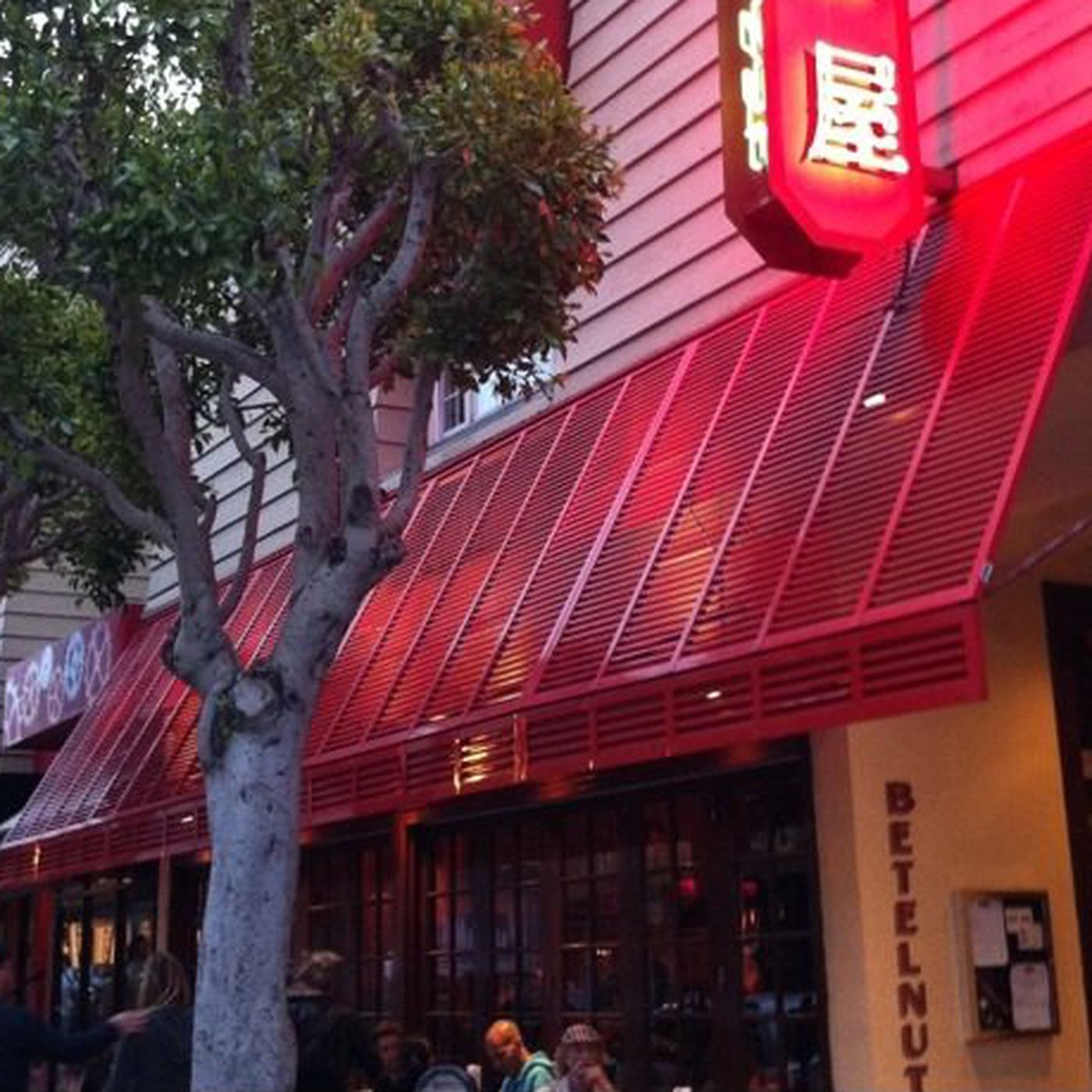 Say Bye to Betelnut, Closing After 20 Years in Cow Hollow