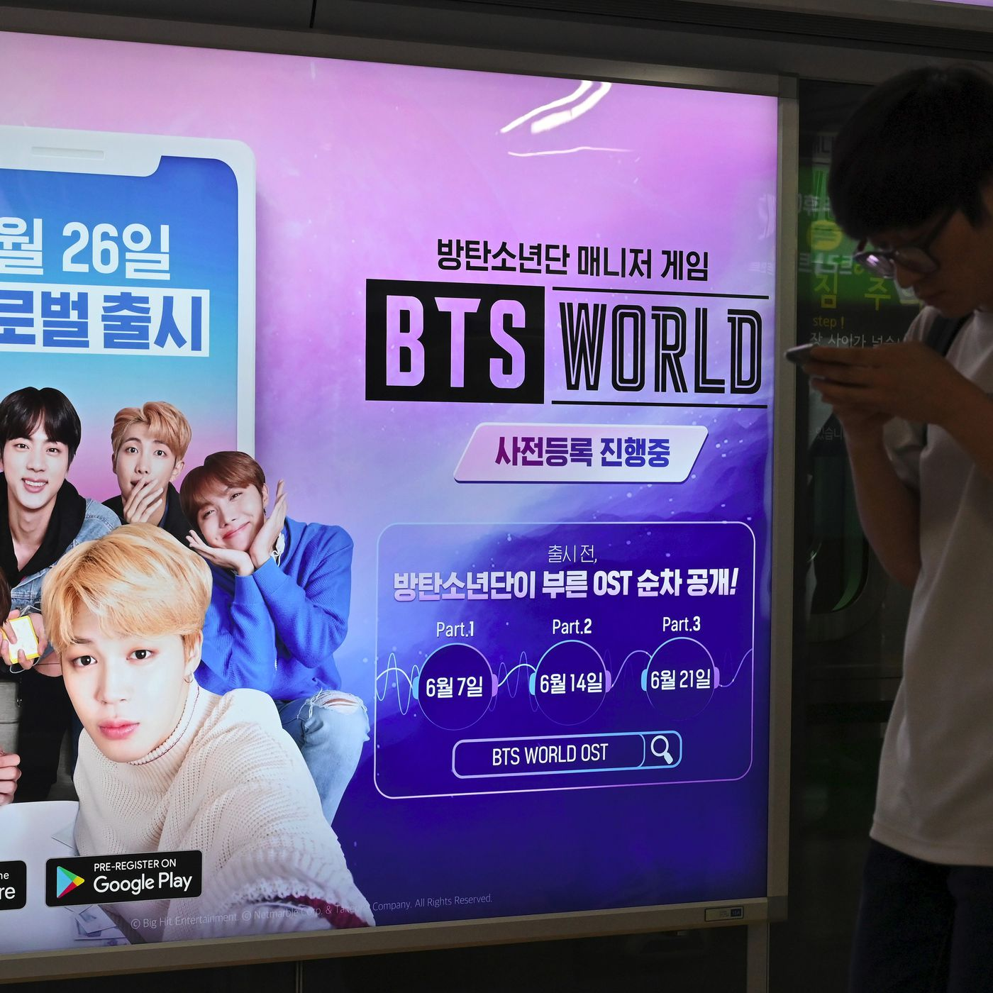 How the mobile game BTS World escalates K-pop's parasocial