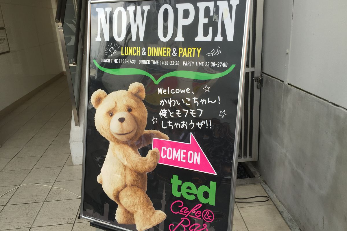 seeaarch ted cafe