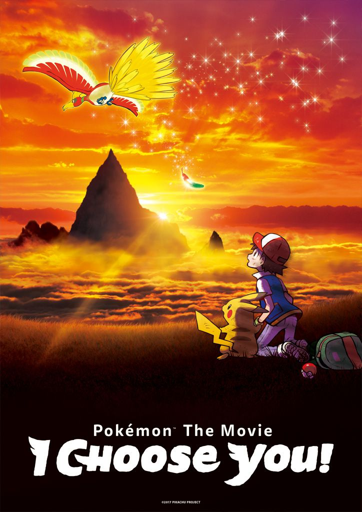 pokemon i choose you poster