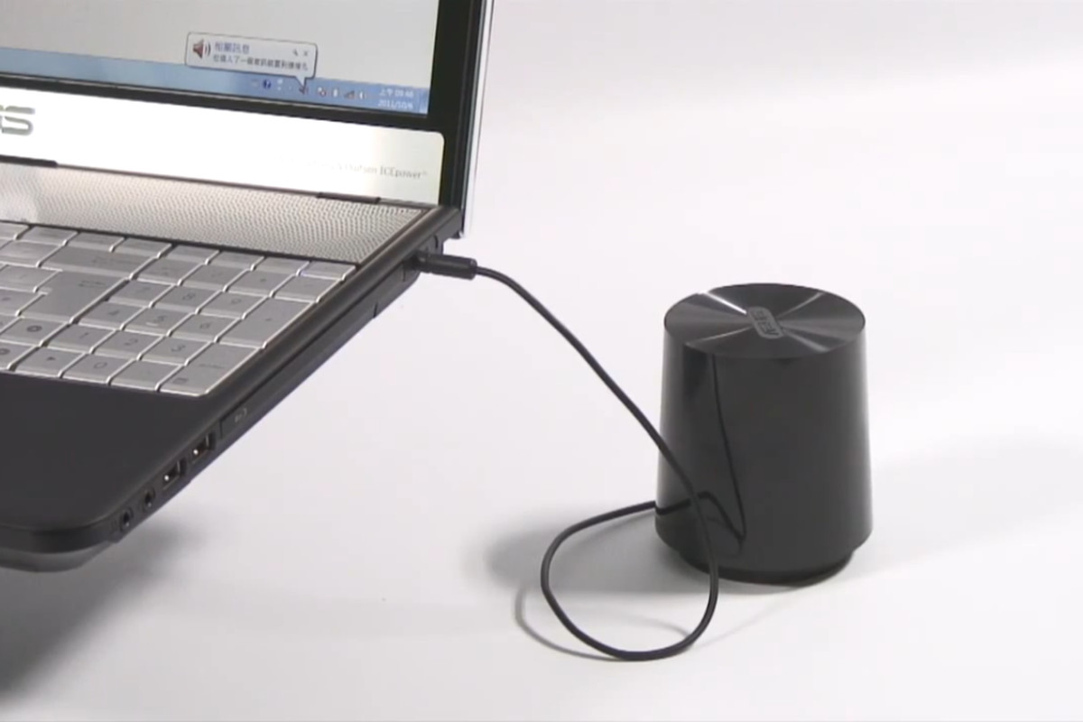 Asus N Series with Subwoofer