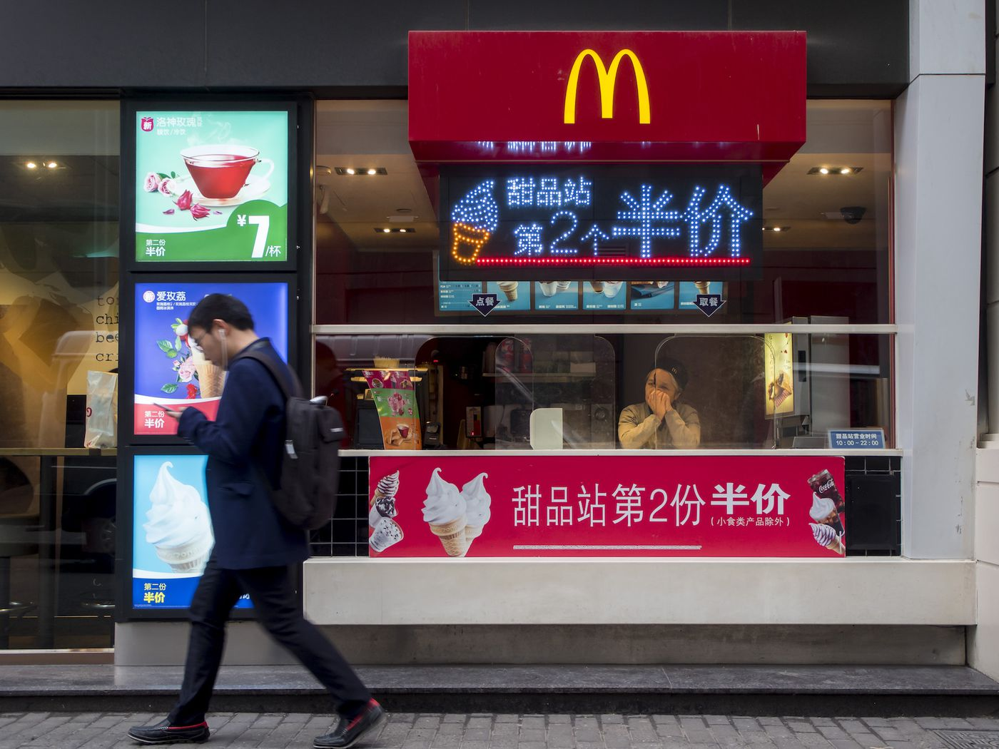 Why Mcdonald S Starbucks And Kfc Are Por In China Eater