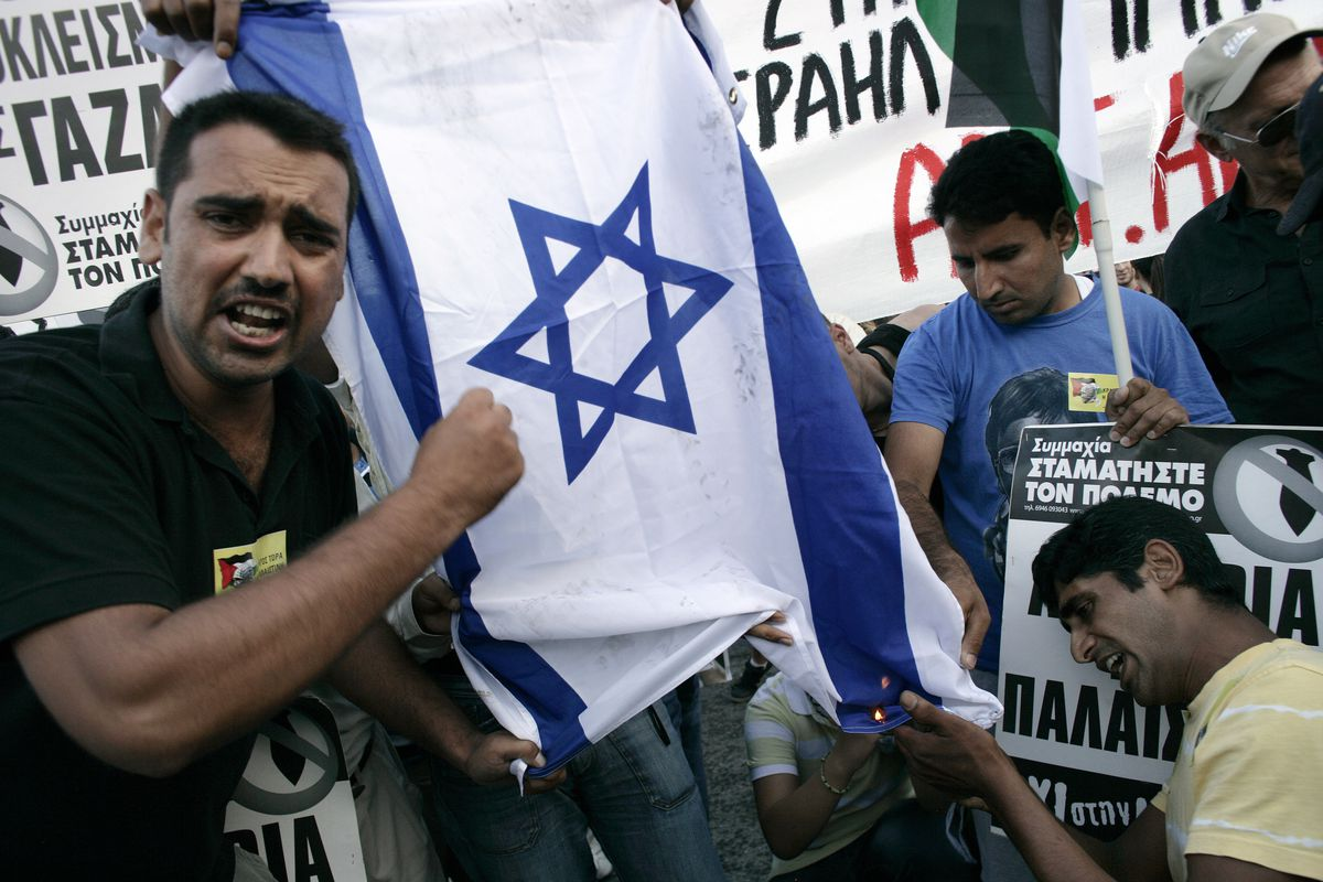 A Greek protest against the Gaza war.