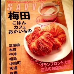 Pretzel croissant on the cover of a Japanese mag.