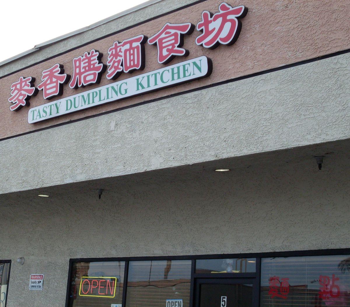 Tasty Dumpling Kitchen