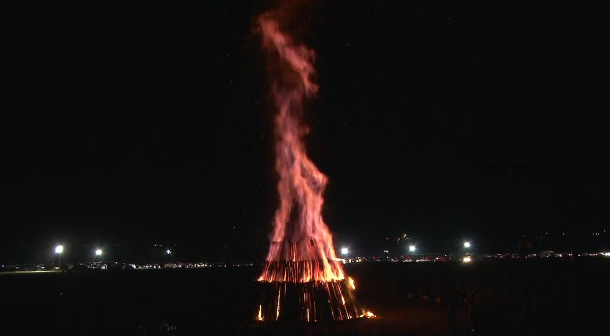 Bonfire 2014