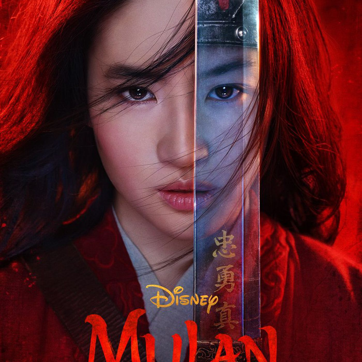 Disney's Mulan live-action trailer: less music, more action