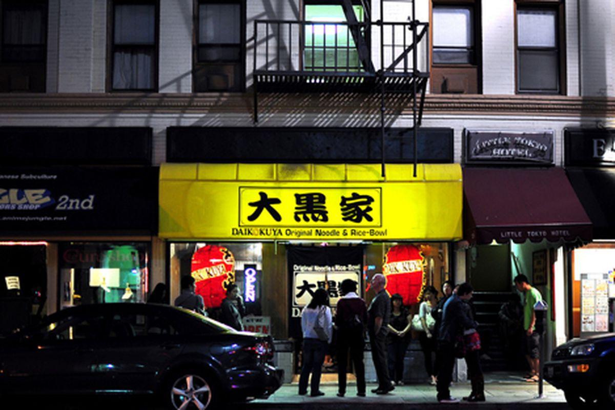 LA: Daikokuya Ramen by Night