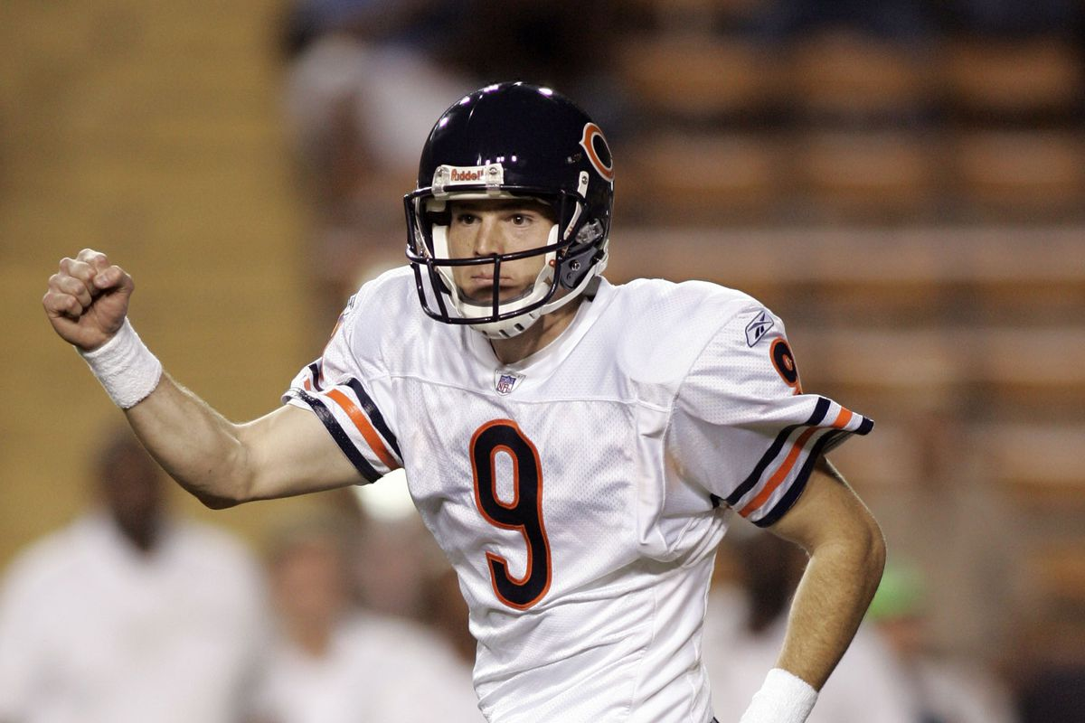 reputable site b7743 325df Robbie Gould asks the 49ers to trade him - Windy City Gridiron