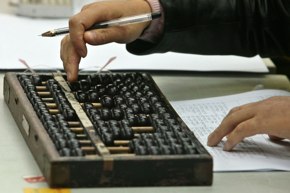Abacus Calculation Contest Held In Nanjing
