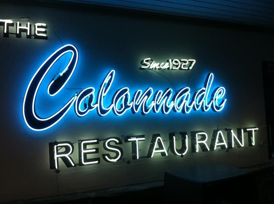 The Colonnade restaurant on Cheshire Bridge Road in Atlanta