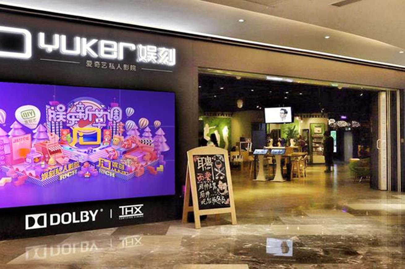 china s biggest streaming service just opened its first physical movie theater