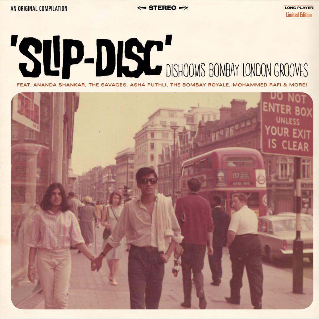 A Dishoom vinyl LP