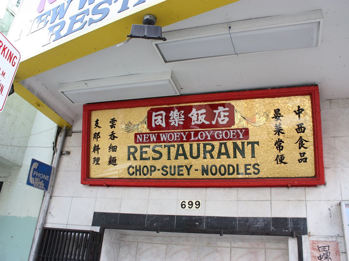 """Sign for """"New Woey Loy Goey Restaurant, Chop-Suey - Noodles"""""""