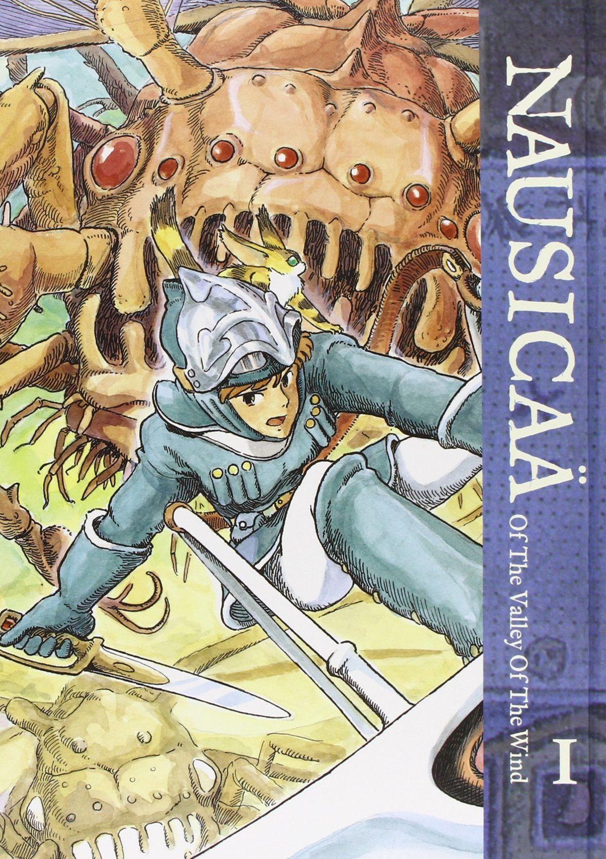 Nausicaä magna cover volume 1