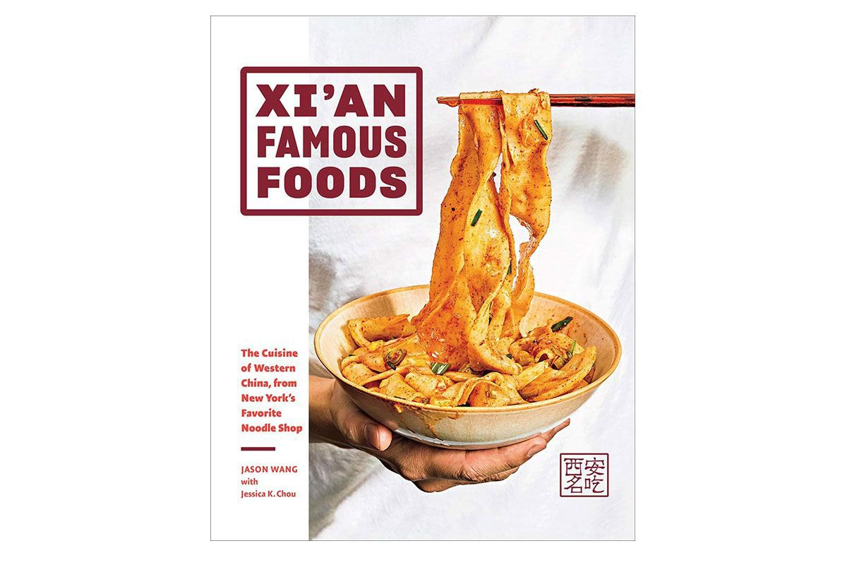 The cover of Xi'an Famous Foods