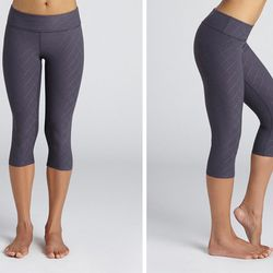 """<b>Jenny Berg, <a href=""""http://chicago.racked.com/"""">Racked Chicago</a>:</b> Are these the Chanel bag of yoga pants? I just spotted <a href=""""http://www.beyondyoga.com/quilted-essential-legging.html"""">Beyond Yoga's quilted essential legging</a> ($73) at my l"""