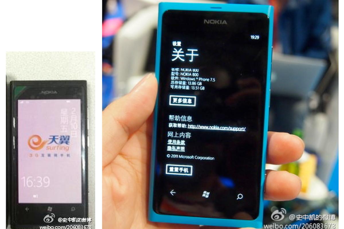 Nokia Lumia 800 China Telecom