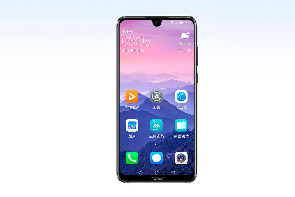 Image result for honor 8x chip