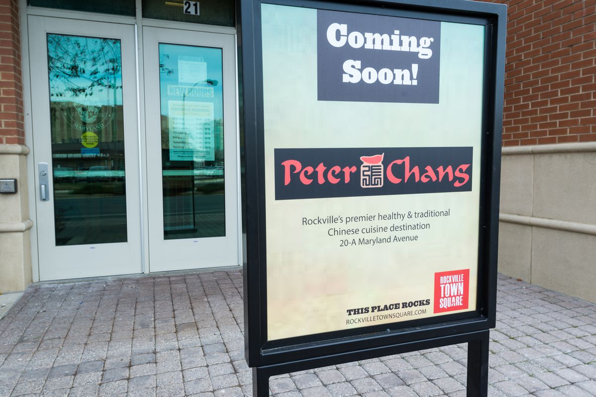Coming Soon signage for Peter Chang's Rockville restaurant.