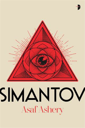 illuminati eye on the cover of simantov