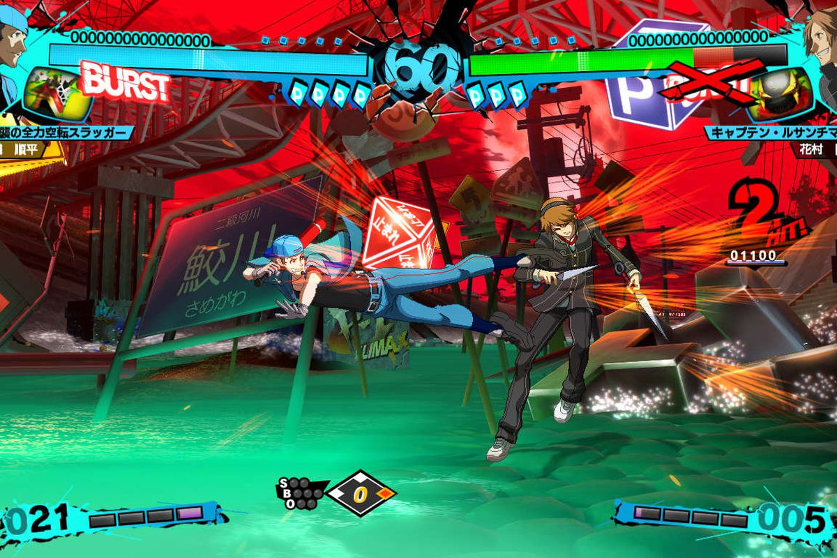 Persona 4 fighting game