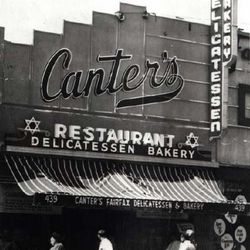 First Los Angeles location. 1948.
